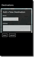 Destinations_ScreenShot_02